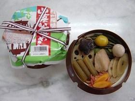 山菜釜飯 縮小.jpg